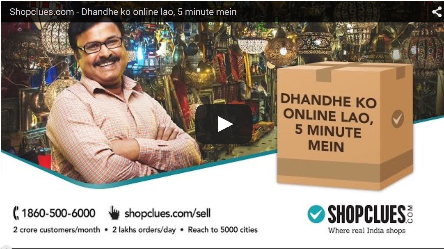 Shopclues-1