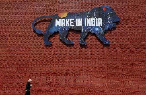 make_in_india_2735813f