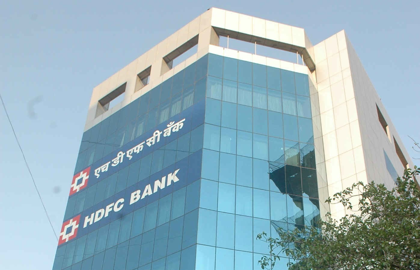 hdfc_bank_house