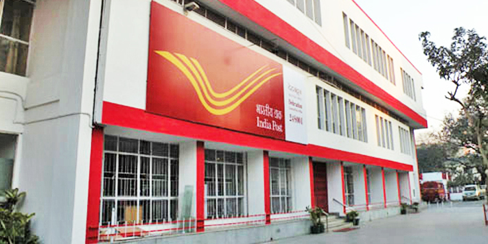 post office in hindi Check latest india post office recruitment 2018 - 2019 notification apply online now registration link, here is the latest updates of post office vacancy 2018 departmental vice gds, mts, postman vacancies in postal department - total 1126 posts for 10+2 iti graduates and other, latest postal govt jobs vacancy 2018 2019.