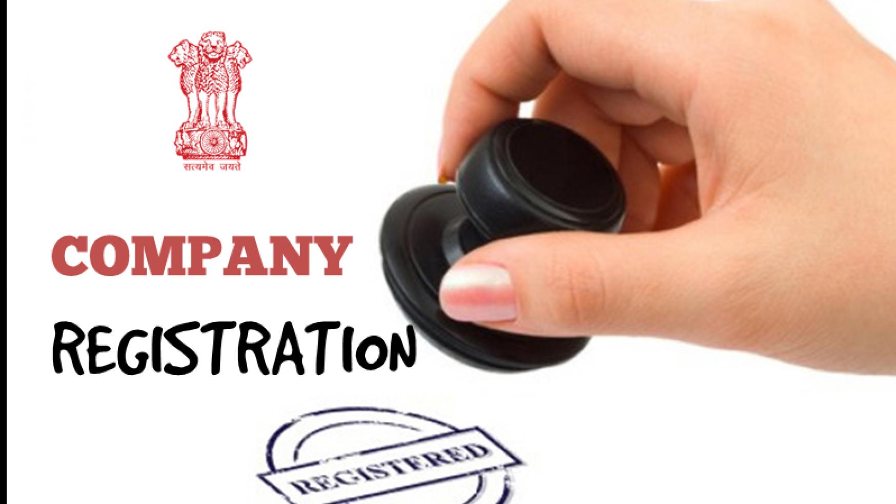 startup llp registration