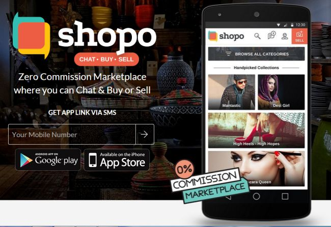 shopo_main
