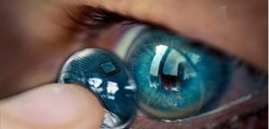 tech this week samsung AR