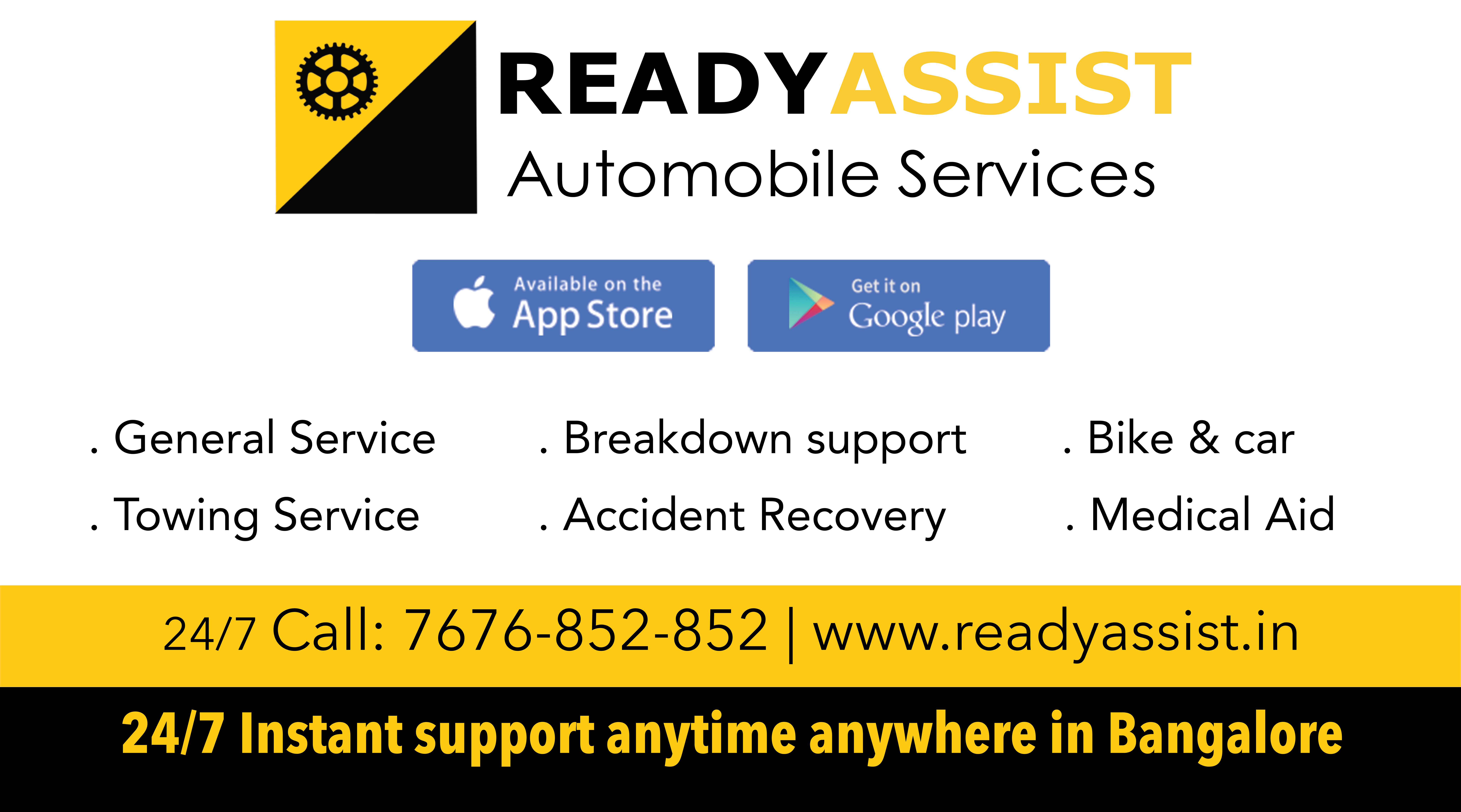 ReadyAssist