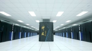 tech this week china supercomputer