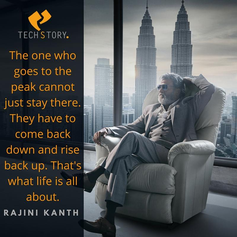 Rajini Kanth