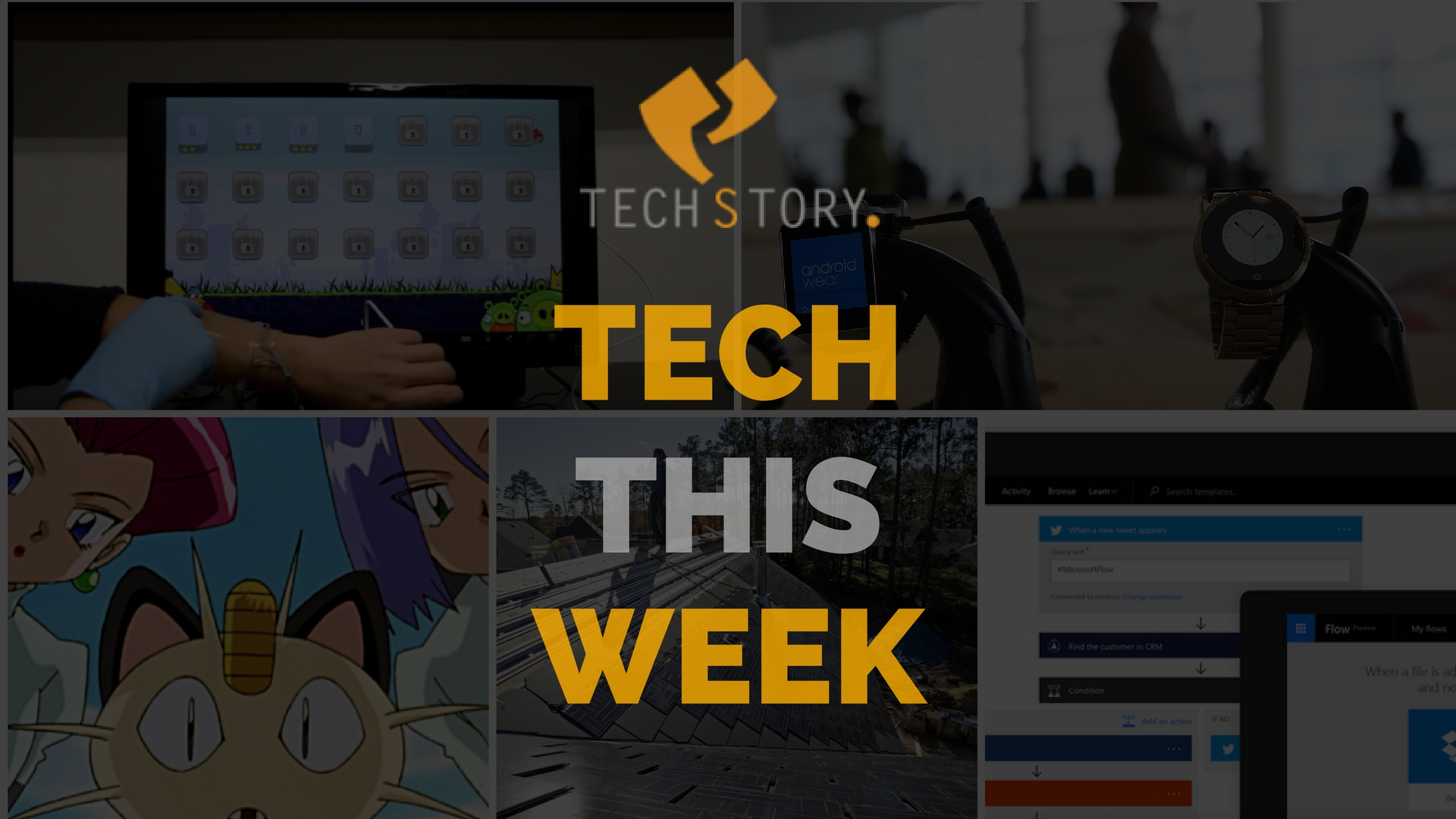 tech this week 23