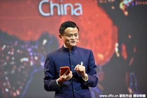 Founder and CEO of the internet company Alibaba Group, Jack Ma (Photo- Imagine China)