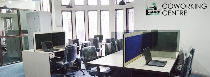 easydaftar office