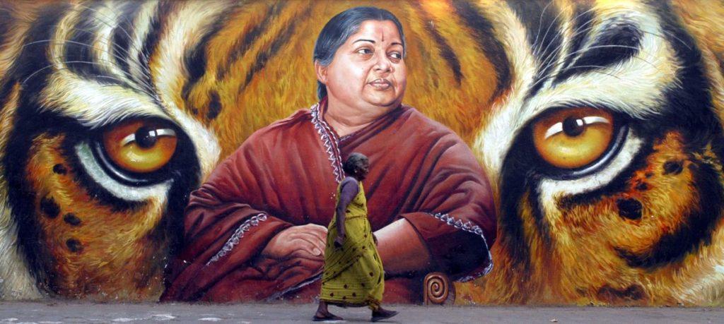 jayalalitha leadership qualities