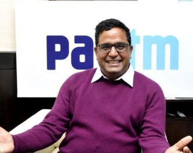 paytm investment