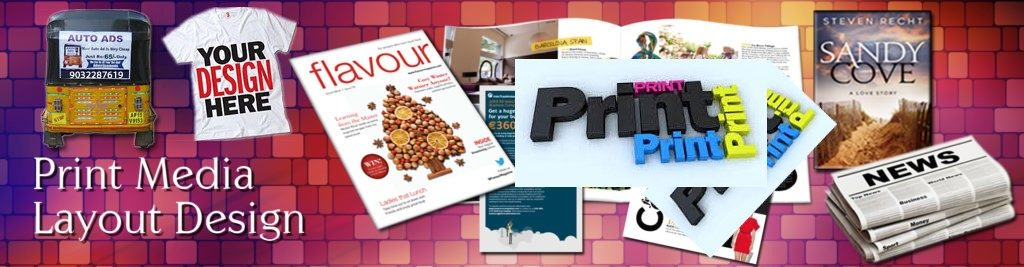 print media advertising cover