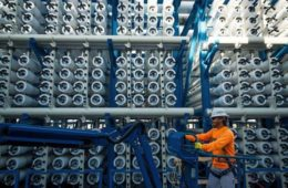 Desalination Nanotechnology