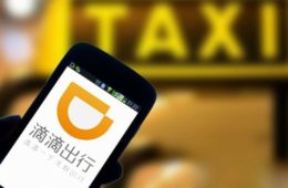 didi chuxing valuable startup