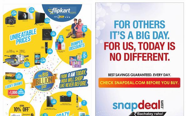 Flipkart-Snapdeal Merger