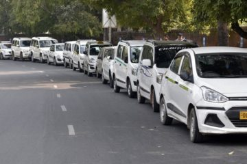 uber ola incentives