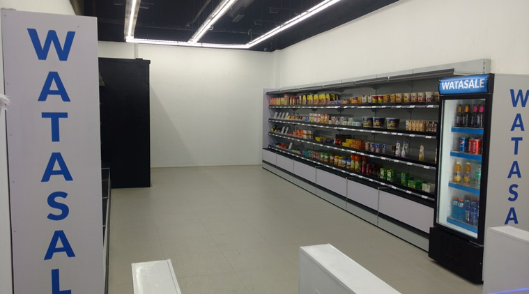 Watasale Store