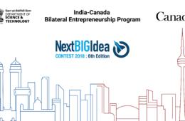 Next Big Idea 2018