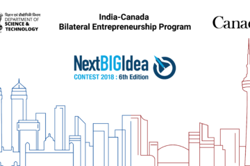 Next Big Idea 2018