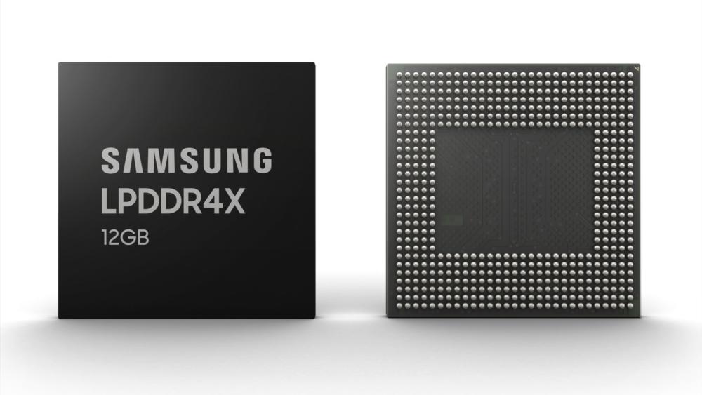 Samsung Mobile DRAM