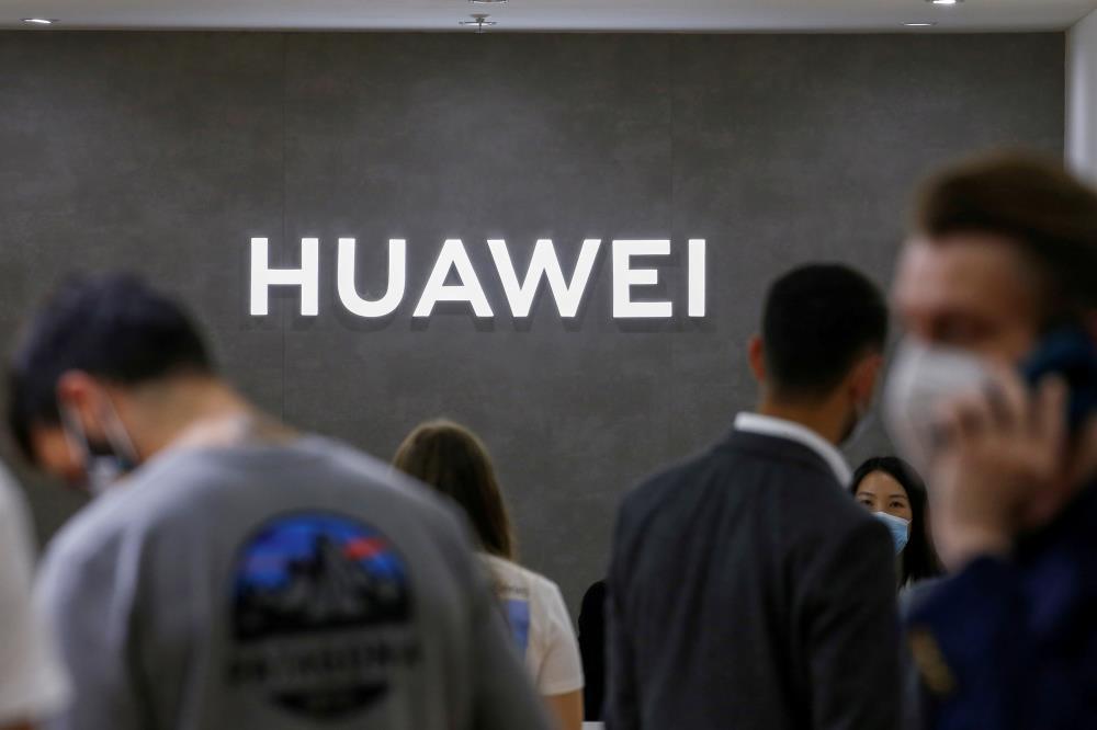 Huawei spied on Pakistan