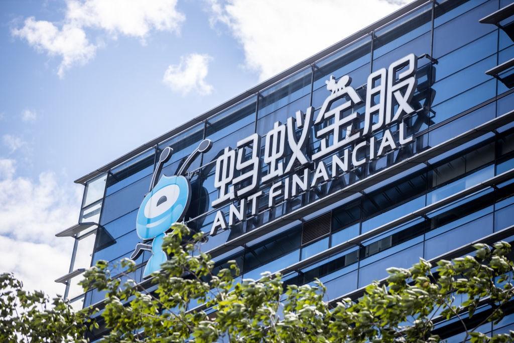 Ant Financials' Building