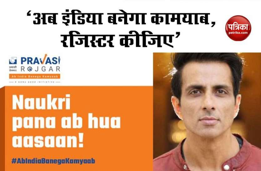 Sonu Sood for migrant workers