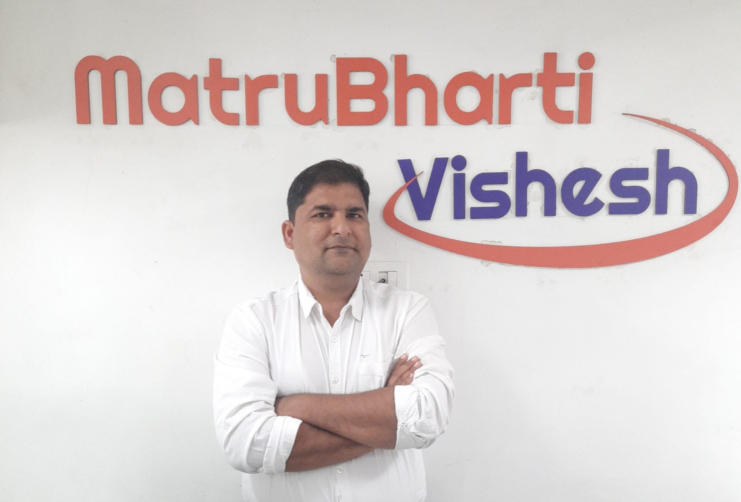 Mahendra Sharma, CEO of MatruBharti Tech
