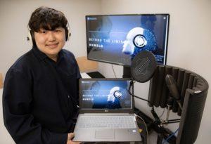 인공 지능 사운드 기술