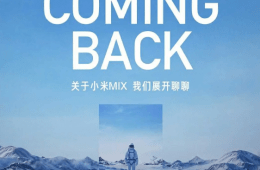 Xiaomi In Plans To Launch New Mi Mix Phone On 29th March