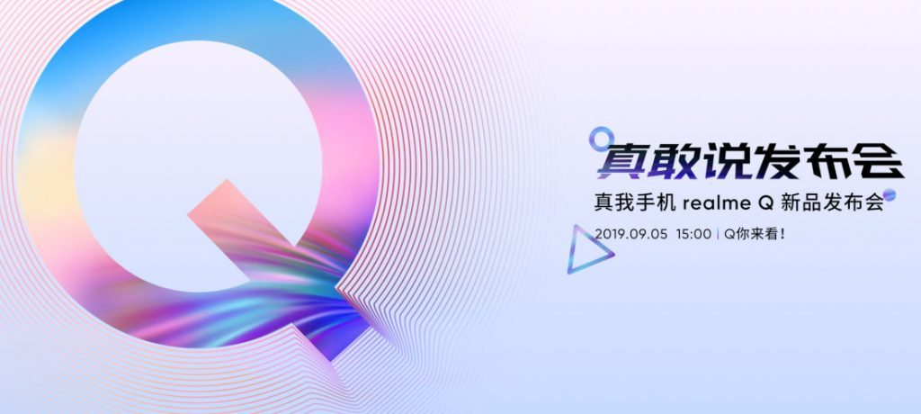Realme Q Series - What You Should Know
