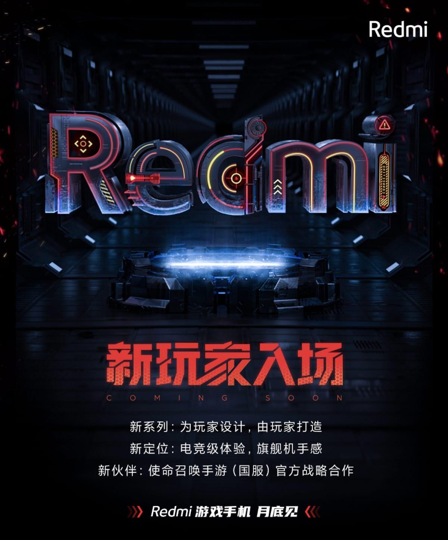 Redmi's Gaming Phone - Poster