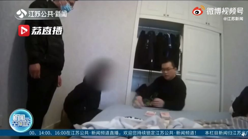 Chinese busted biggest video game scam