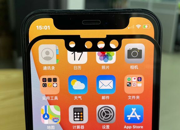 Apple To Go With Smaller Notch For Its Forthcoming iPhone 13?