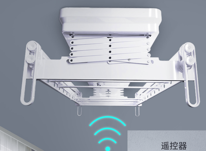 """Electric Clothes Drying Rack Device"" Also Supports Wi-Fi Onboard"