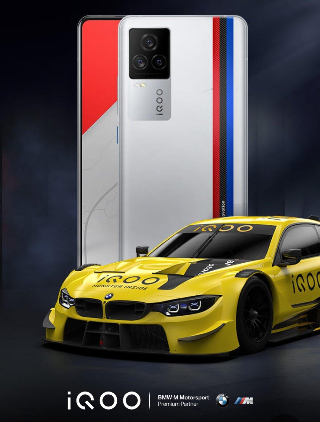 iQOO Partners With BMW For Its iQOO 7 & iQOO 7 Legend