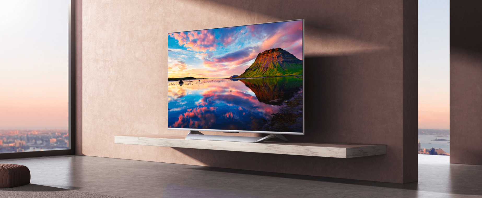Mi QLED TV 75 Ultra-HD Smart Android TV – Pricing And When Will It Be Available?
