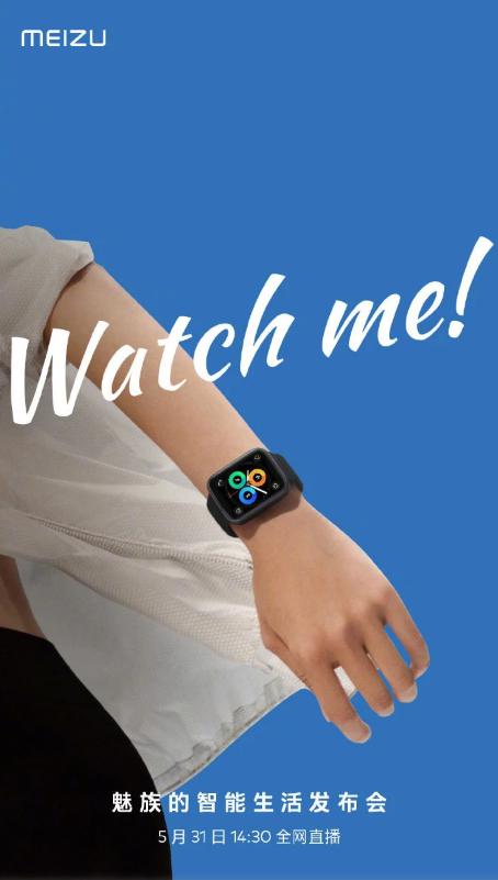 New Watch By Meizu