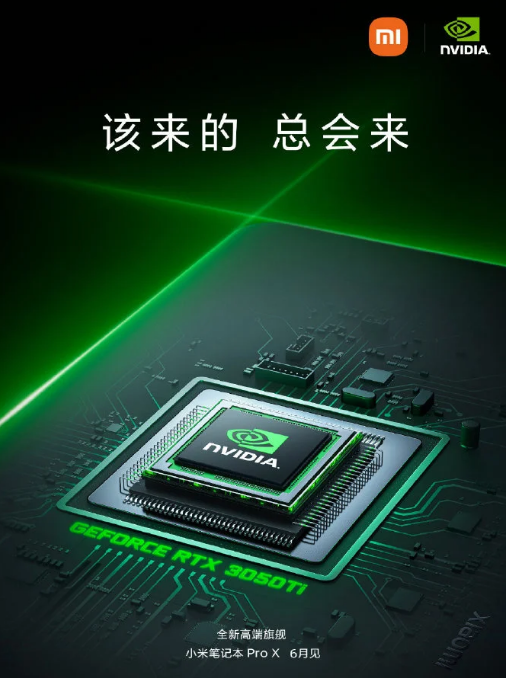 Mi Notebook Pro X Featuring NVIDIA RTX 3050 Ti GPU - What You Should Know