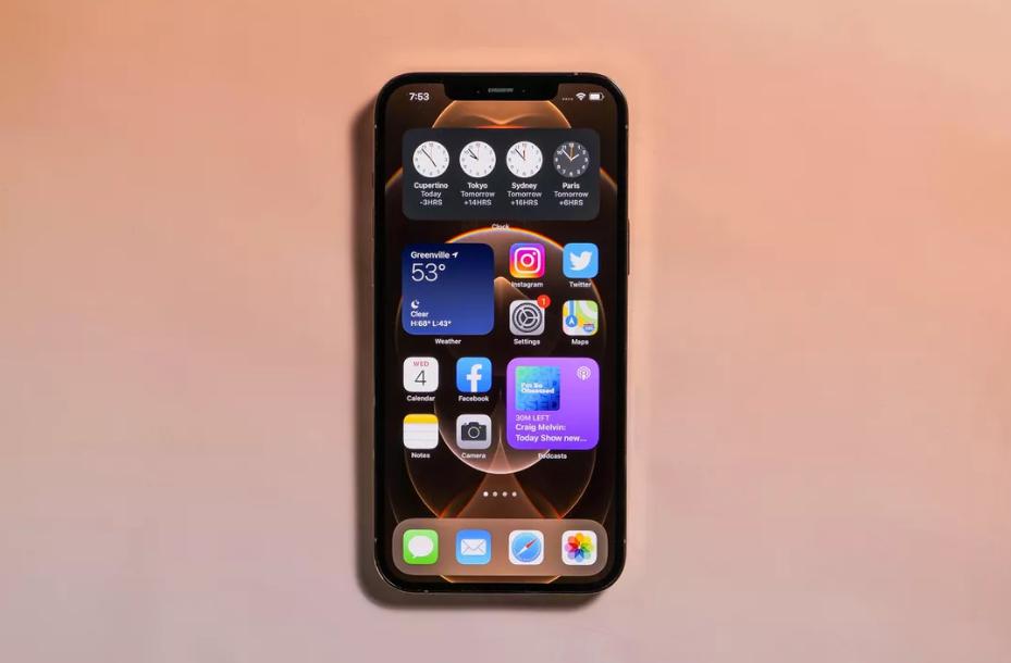 Apple iOS 15 – Rumoured Features