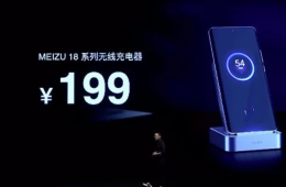 Meizu Unveils Its New 40W Wireless Charger Which Will Be Available To Buy At $30
