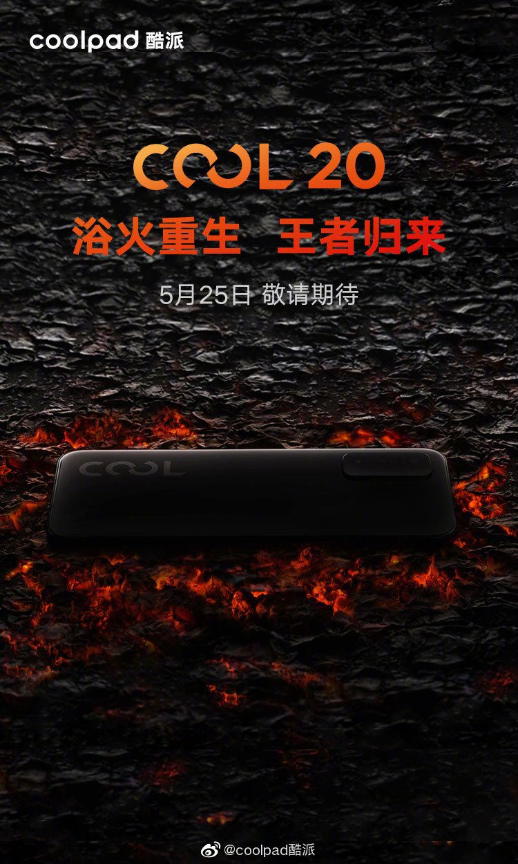 CoolPad Signals Its Return After Teasing Its New Smartphone, COOL 20 Launch On 25th March