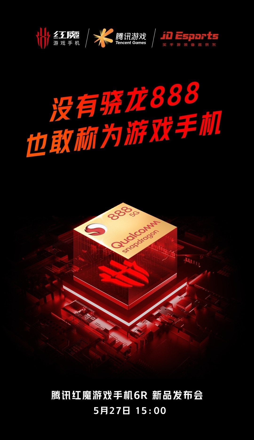 Red Magic 6R – What Teases For Red Magic 6R Shows & Expected Specification