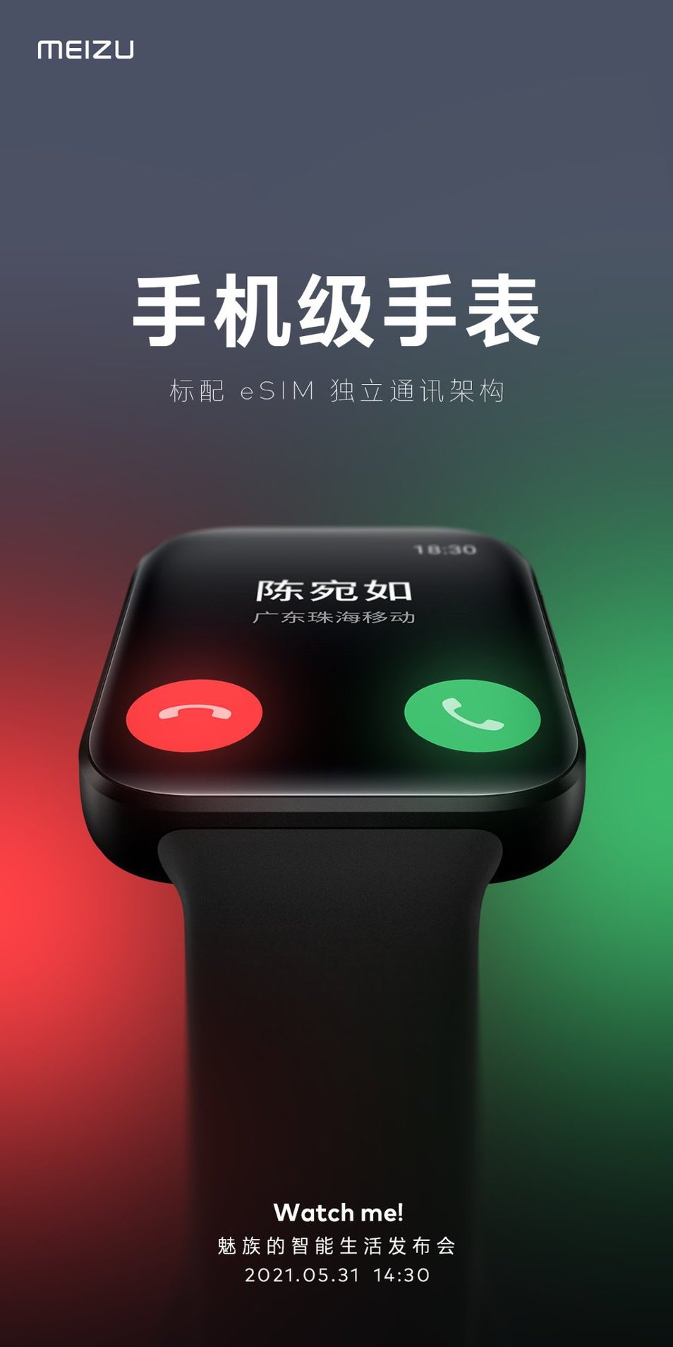 Meizu Opens Online Reservation For Its Upcoming Smartwatch Which Will Launch On 31st May