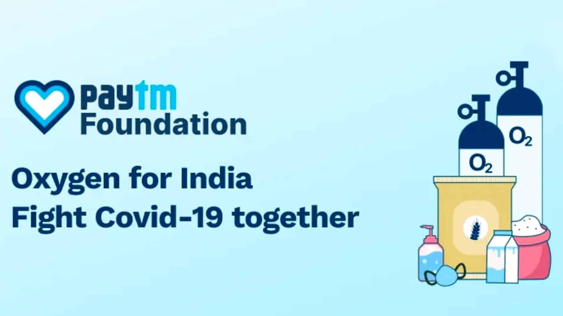 Paytm-Foundation-donates-oxygen-generation-plant-100-concentrators-to-Gujarat