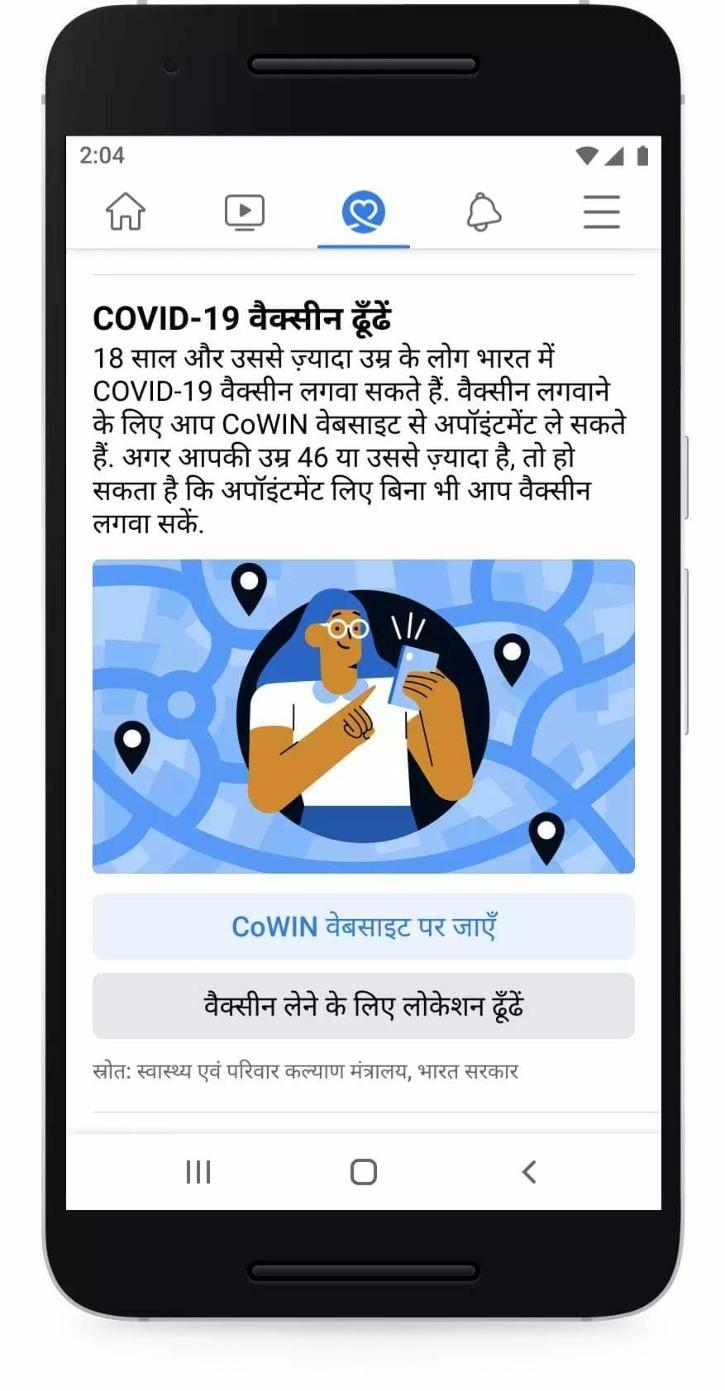 new Facebook Feature