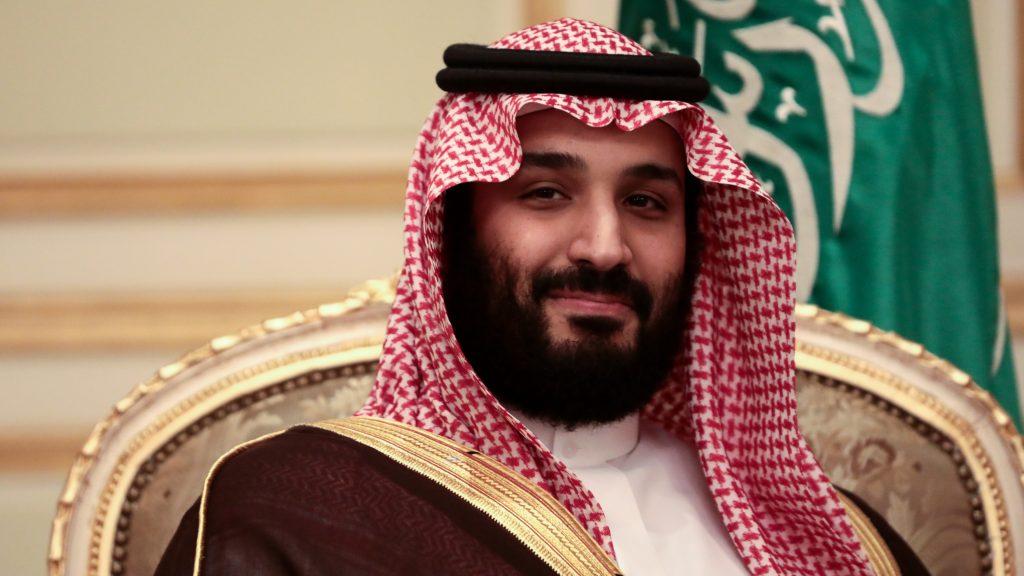Saudi Arabia's wealth fund