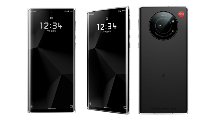 Leitz Phone 1 – Key Specification And Features