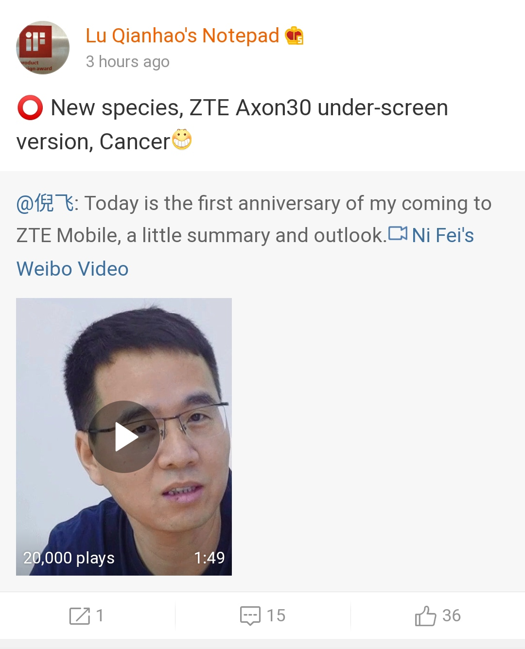 Launch for ZTE Axon 30 with under-display camera officially confirmed by ZTE