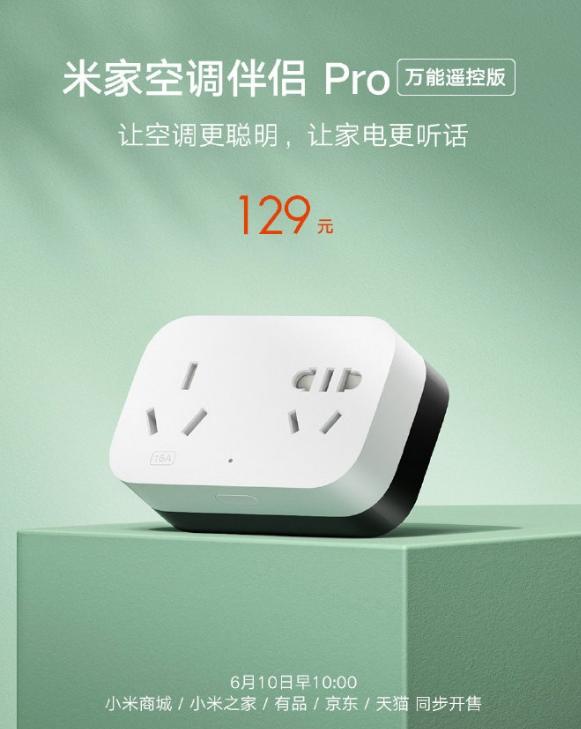 Xiaomi MIJIA Air Conditioning Companion Pro – Pricing
